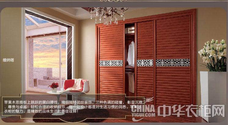 新中式风格整体衣柜图片
