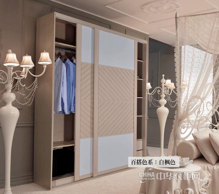 百搭色系白枫色衣柜设计图 灵动少女的公主梦